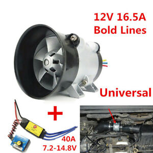 Universal Car Electric Supercharger Turbo Intake Fan Boost Auto Electronic New