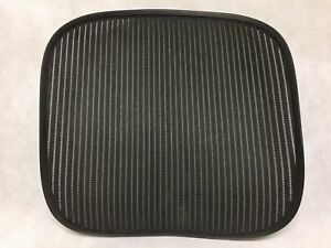 Great Condition Herman Miller Aeron Seat Mesh