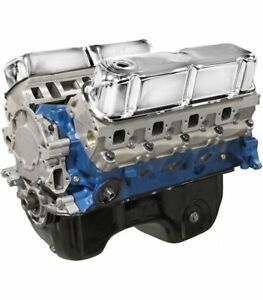 Ford 306ci Crate Engine 370hp Aluminum Head Long Block Roller Cam 50k Warranty