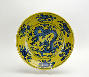 Large Chinese Ming Style Yellow Ground Blue Dragon Porcelain Plate Marked