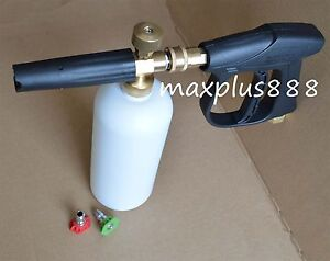 1pc Professional High Pressure Gun Snow Foam Washer Female M22 1 5 Fitting