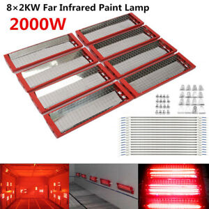 2kw 8sets Spray Baking Car Booth Infrared Paint Curing Lamp Heating Light Heater