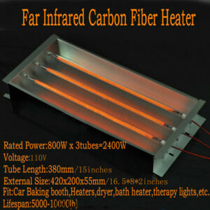 Spray Baking Booth Infrared Ir Paint Curing Heating Lamp 110v Lights Tools