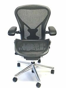 Executive Size B Posturefit Aeron Chair With Leather Arm Pads
