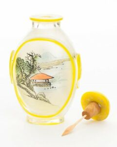 Antique Chinese Reverse Inside Painted Yellow Glass Snuff Bottle With Wand 2 8