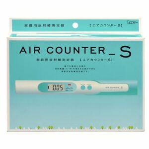 Air Counter S Dosimeter Radiation Meter Geiger Detector Freeshipping Japan