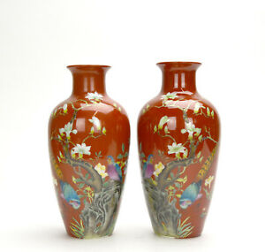 Pair Of Chinese Enameled Iron Red Glazed Ground Flower Garden Porcelain Vase