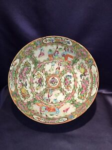 Antique 19thc Chinese Famille Rose Medallion 9 Punch Bowl Ladies Birds