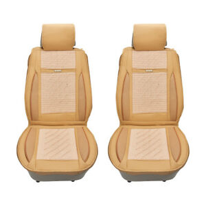 Compatible Pu Leather Car Seat Cover Cushion Back Support Waist Massage Beige 1x