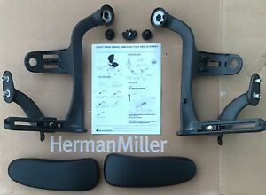 Herman Miller Aeron Chair Arm Yoke Left And Right New