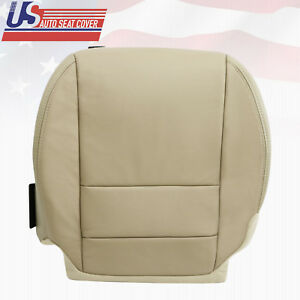 For 2007 2012 Acura Mdx Driver Bottom Replacement Leather Seat Cover In Tan