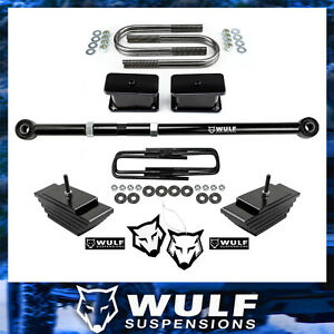 3 Full Lift Adjustable Track Bar Kit 1999 2004 Ford F250 F350 Super Duty 4x4