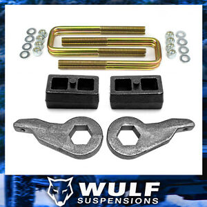 3 Front 2 Rear Leveling Lift Kit 1988 1998 Chevy gmc Silverado Sierra K3500