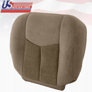 2003 2004 Chevy Tahoe suburban 1500 Passenger Bottom Replacement Cloth Cover Tan