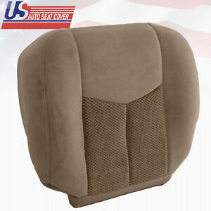 2007 Chevy Silverado 3500 Driver Side Bottom Replacement Cloth Seat Cover Tan