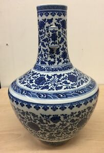 Blue And White Vase Qing Qianlong Mark