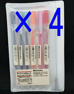 Muji Gel Ink Pen 0 5 Mm 6 Colors 4 Set 24pc With Special Case Made In Japan wit