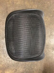 Herman Miller Aeron Chair Seat Pan Replacement B Size Medium