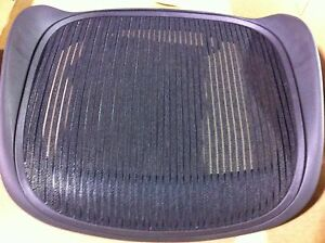 New Herman Miller Aeron Chair Seat Pan Replacement B Size Medium Black Carbo