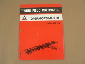 Allis Chalmers Wing Field Cultivators 1300 Series Owners Manual Vintage 1977