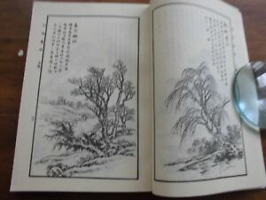 Japanese Chinese Print Book Chinese Style Drawing Landscape 1981