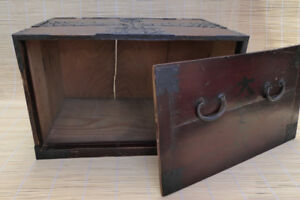 Vintage Japanese Wood Chest Kyoubitsu To Hold Buddhist Scripts Box Tansu