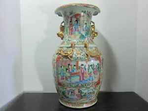 Antique Chinese Famille Rose Medallion Porcelain Bottle Vase W Dragon Lizards