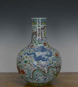 Fine Chinese Doucai Color 9 Dragon Globular Porcelain Vase