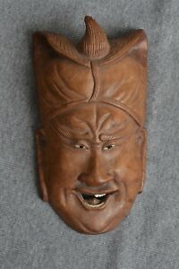 Antique Chinese Wooden Mask Wall Hanging Wood With Bovine Bone Inserts