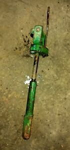 Oliver 1750 1755 1800 1850 1855 1950 Tractor Adjustable 3 Point Hitch Arm Part