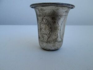 Vintage Sterling Silver Kaddish Cup 38 5 Grams Old Jewish Silver Pre Wwii