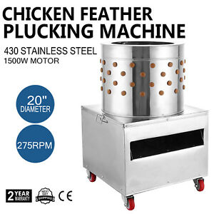 Ce Turkey Chicken Plucker Plucking Machine Poultry De feather 50 S