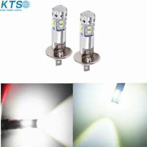 2x H1 6000k Super White Cree 100w High Power Led Fog Light Driving Bulb Drl New