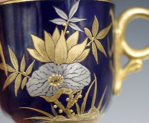 1886 Antique Royal Worcester Cobalt Gold Encrusted Chinoiserie Cup Crane