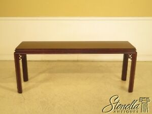 44303ec Henredon Oriental Influenced Mahogany Sofa Table
