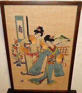 Chinese Girls With Fans Embroidery Tapestry Paintings Signed L Lee Dated 1983