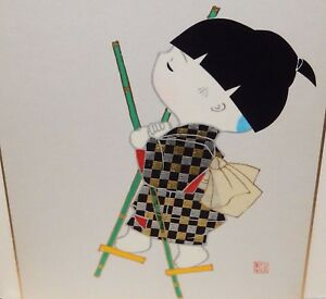 Japanese Boy Small Original Watercolor Tapestry Painting Signed