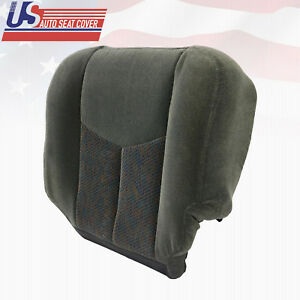2003 2004 2005 2006 Chevy Suburban Driver Bottom Fabric Cloth Seat Cover Gray