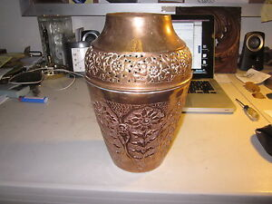 Art Nouveau Repousse Copper Vase W Sunflowers 9 1 2 Inches Tall Aged Patina