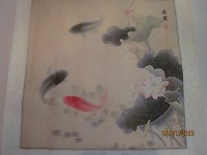 Vintage Chinese Water Color On Rice Paper Matted On Silk Artist Signed 2