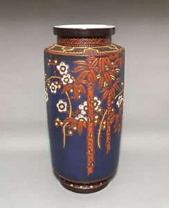 Large Marked Kinkozan Moriage Japanese Satsuma Vase Blue With Cherry Blossom