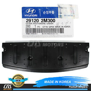 Genuine Cover Engine Under Front For 2013 2016 Hyundai Genesis Coupe 291202m300