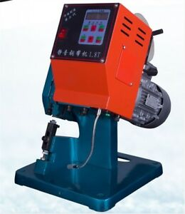 Lm 1 8t Crimping Riveting Machine Lead Splicing Machine New Wire And Componen Sg