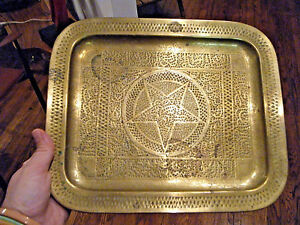 Antique Qajar Persian Middle Eastern 19th C Highly Decorated Gilt Brass 12 Tray