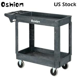 Oshion Plastic Utility Service Cart 500 Lb Capacity 2 Shelf Rolling Shop Tool