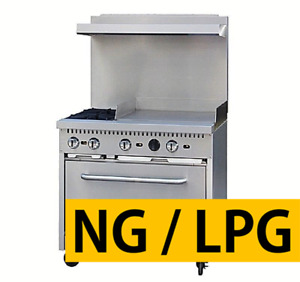Pantin 36 Commercial 2 Burner 24 Griddle Kitchen Restaurant Range Oven Stove