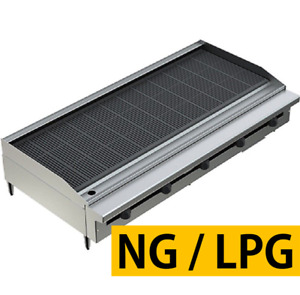 Pantin Commercial 60 Countertop Gas Radiant Grill Charbroiler Charcoal Nsf