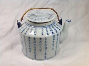 Antique Chinese Blue And White Teapot With Calligraphy
