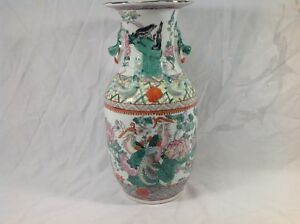 19 20th Chinese Famille Rose Vase