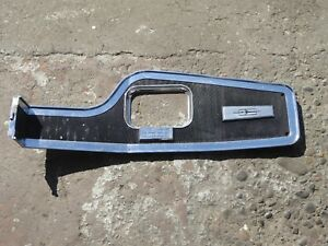 1964 1969 64 69 Olds Oldsmobile 442 Cutlass F 85 4 Speed Console Top Plate